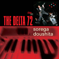 Sorega Doushita | The Delta 72